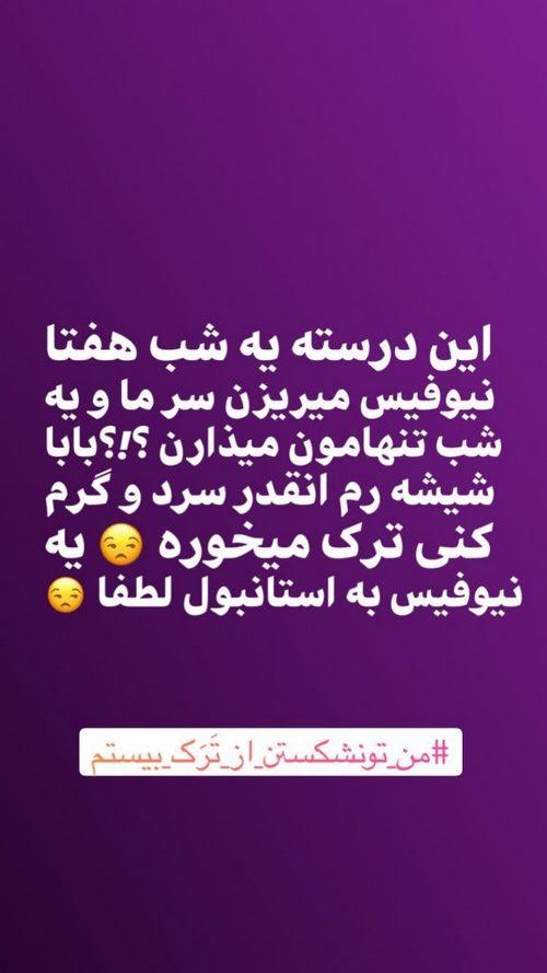 Amir Tataloo 12 1 - بیوگرافی امیر تتلو خواننده زیر زمینی و مدیر سایت شرط بندی